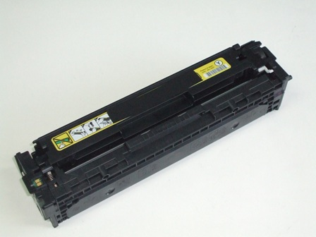 Toner Reciclado HP CB542A Amarillo  (1400 copias)
